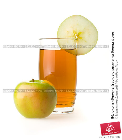 Яблоко и яблочный сок в стакане на белом фоне, фото № 332320, снято 14 июня 2008 г. (c) Мельников Дмитрий / Фотобанк Лори