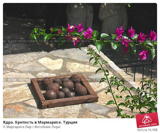 Купить «Ядра. Крепость в Мармарисе. Турция», фото № 6168, снято 12 июля 2006 г. (c) Маргарита Лир / Фотобанк Лори