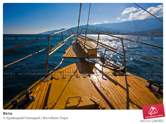 Яхта, фото № 234852, снято 18 августа 2017 г. (c) Кравецкий Геннадий / Фотобанк Лори