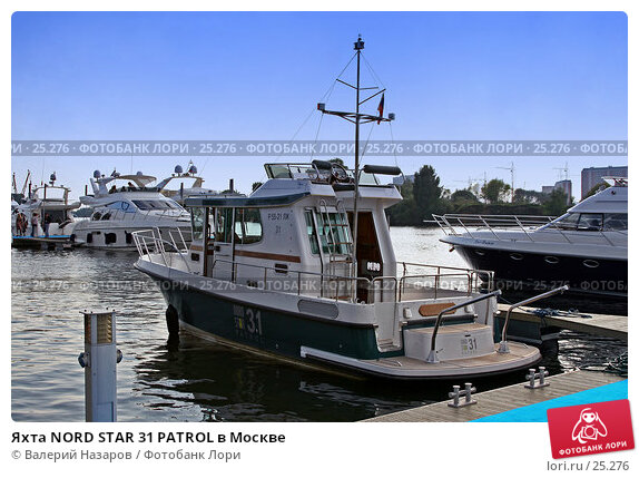 Яхта NORD STAR 31 PATROL в Москве, фото № 25276, снято 2 сентября 2006 г. (c) Валерий Назаров / Фотобанк Лори