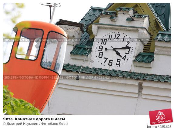 Ялта. Канатная дорога и часы, эксклюзивное фото № 285628, снято 20 апреля 2008 г. (c) Дмитрий Неумоин / Фотобанк Лори