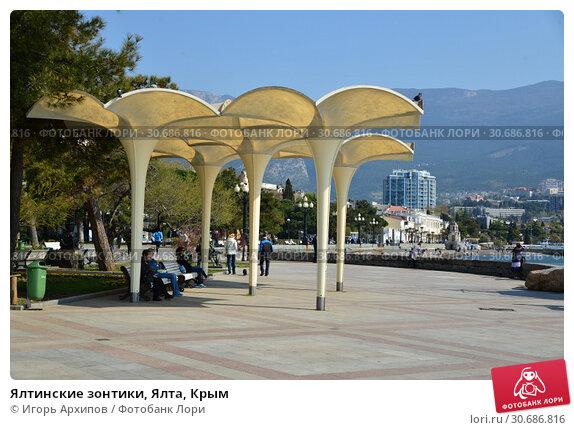 Купить «Ялтинские зонтики, Ялта, Крым», фото № 30686816, снято 26 апреля 2019 г. (c) Игорь Архипов / Фотобанк Лори