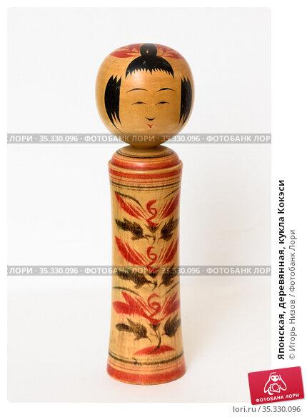 Японская, деревянная, кукла Кокэси. Стоковое фото, фотограф Игорь Низов / Фотобанк Лори
