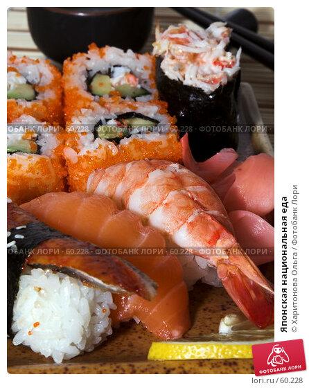 Японская национальная еда, фото № 60228, снято 1 мая 2007 г. (c) Харитонова Ольга / Фотобанк Лори