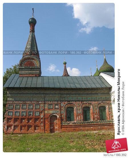 Ярославль, храм Николы Мокрого, фото № 180392, снято 9 июля 2006 г. (c) ИВА Афонская / Фотобанк Лори
