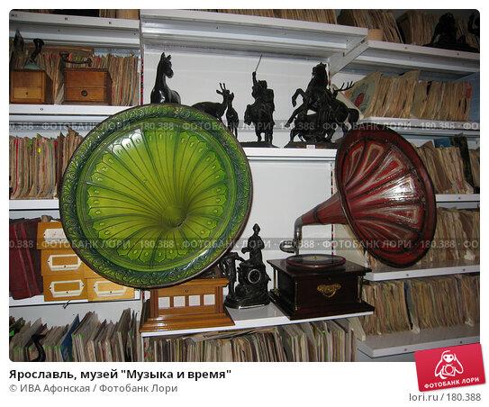 """Ярославль, музей """"Музыка и время"""", фото № 180388, снято 9 июля 2006 г. (c) ИВА Афонская / Фотобанк Лори"""
