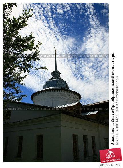 Ярославль. Спасо-Преображенский монастырь., фото № 68712, снято 16 июня 2007 г. (c) АЛЕКСАНДР МИХЕИЧЕВ / Фотобанк Лори