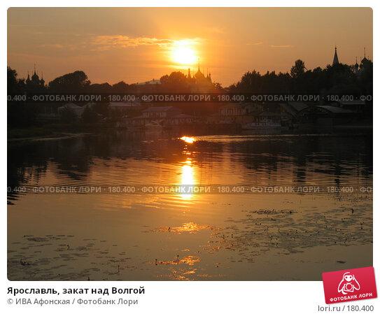 Ярославль, закат над Волгой, фото № 180400, снято 9 июля 2006 г. (c) ИВА Афонская / Фотобанк Лори