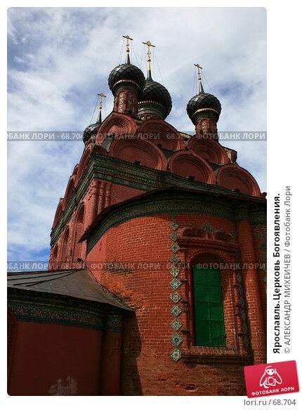 Ярославль.Церковь Богоявления., фото № 68704, снято 16 июня 2007 г. (c) АЛЕКСАНДР МИХЕИЧЕВ / Фотобанк Лори