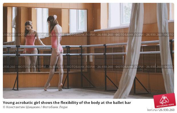Young acrobatic girl shows the flexibility of the body at the ballet bar, фото № 26930260, снято 21 сентября 2017 г. (c) Константин Шишкин / Фотобанк Лори