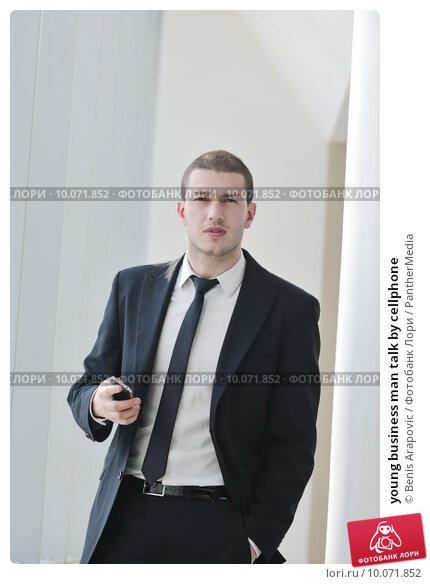 Купить «young business man talk by cellphone», фото № 10071852, снято 4 апреля 2020 г. (c) PantherMedia / Фотобанк Лори