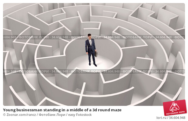 Young businessman standing in a middle of a 3d round maze. Стоковое фото, фотограф Zoonar.com/rancz / easy Fotostock / Фотобанк Лори
