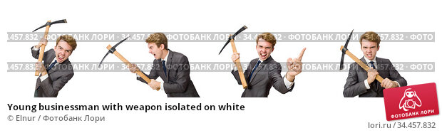 Young businessman with weapon isolated on white. Стоковое фото, фотограф Elnur / Фотобанк Лори