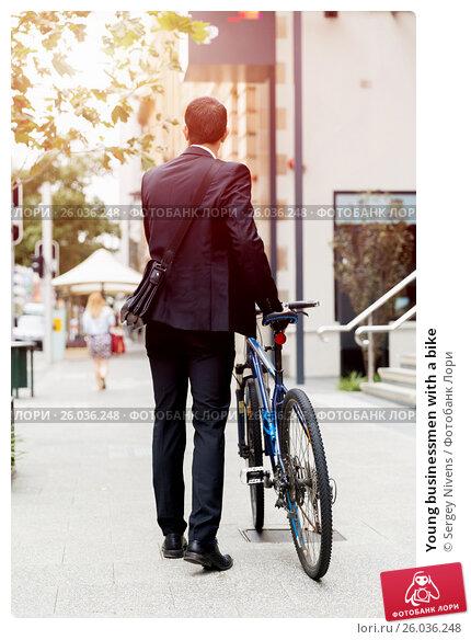 Young businessmen with a bike, фото № 26036248, снято 4 апреля 2015 г. (c) Sergey Nivens / Фотобанк Лори