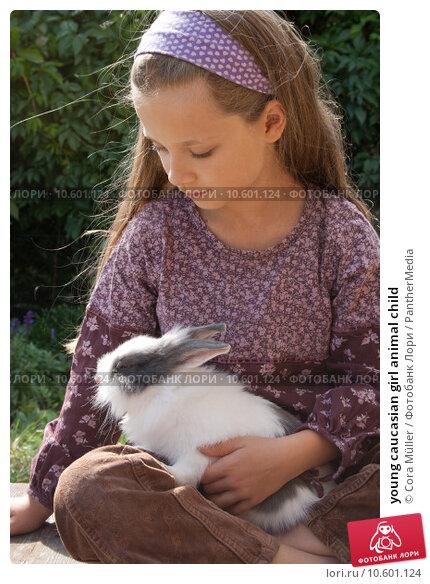 young caucasian girl animal child. Стоковое фото, фотограф Cora Müller / PantherMedia / Фотобанк Лори