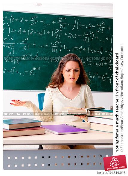 Young female math teacher in front of chalkboard. Стоковое фото, фотограф Zoonar.com/Elnur Amikishiyev / easy Fotostock / Фотобанк Лори