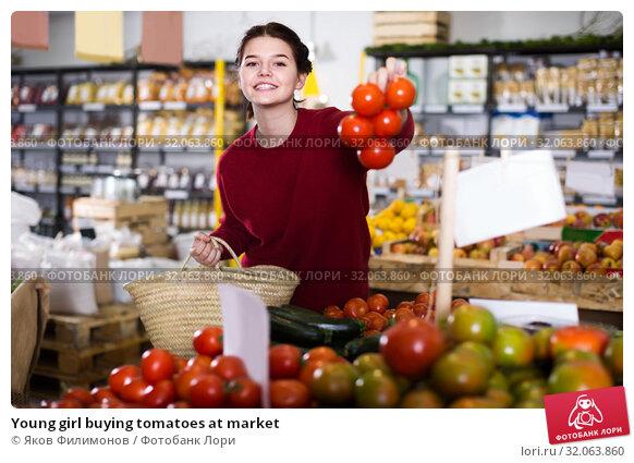 Young girl buying tomatoes at market. Стоковое фото, фотограф Яков Филимонов / Фотобанк Лори