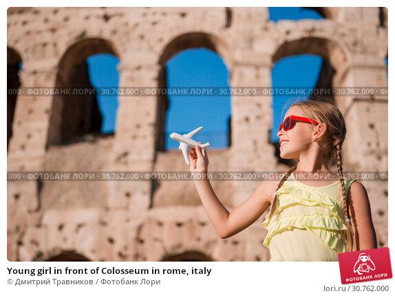 Купить «Young girl in front of Colosseum in rome, italy», фото № 30762000, снято 31 июля 2016 г. (c) Дмитрий Травников / Фотобанк Лори