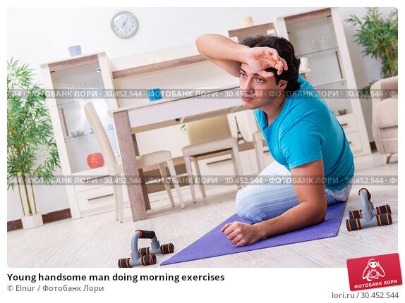 Young handsome man doing morning exercises. Стоковое фото, фотограф Elnur / Фотобанк Лори