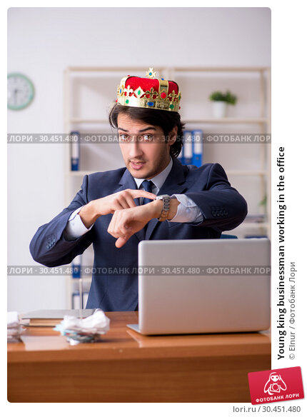Young king businessman working in the office. Стоковое фото, фотограф Elnur / Фотобанк Лори