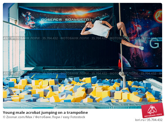Young male acrobat jumping on a trampoline. Стоковое фото, фотограф Zoonar.com/Max / easy Fotostock / Фотобанк Лори