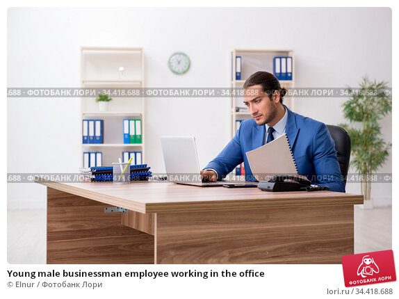 Young male businessman employee working in the office. Стоковое фото, фотограф Elnur / Фотобанк Лори