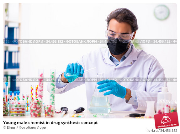 Young male chemist in drug synthesis concept. Стоковое фото, фотограф Elnur / Фотобанк Лори