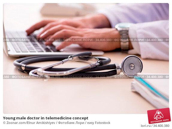 Young male doctor in telemedicine concept. Стоковое фото, фотограф Zoonar.com/Elnur Amikishiyev / easy Fotostock / Фотобанк Лори