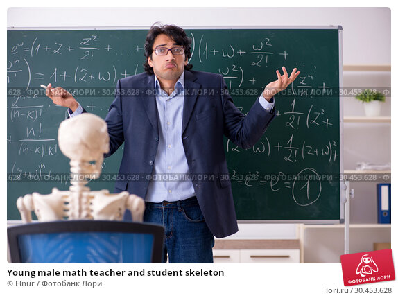 Young male math teacher and student skeleton. Стоковое фото, фотограф Elnur / Фотобанк Лори