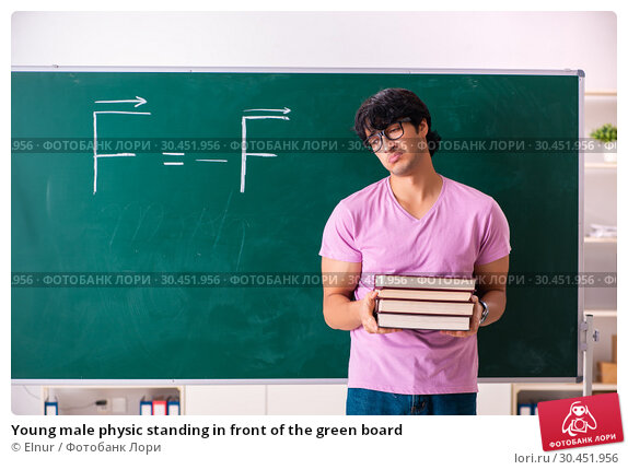 Young male physic standing in front of the green board. Стоковое фото, фотограф Elnur / Фотобанк Лори