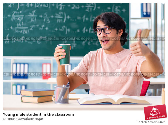 Young male student in the classroom. Стоковое фото, фотограф Elnur / Фотобанк Лори