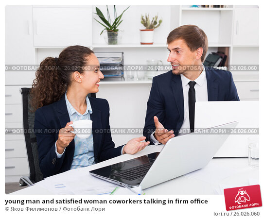 young man and satisfied woman coworkers talking in firm office, фото № 26026060, снято 23 июня 2017 г. (c) Яков Филимонов / Фотобанк Лори