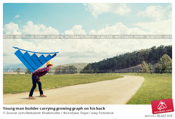 Young man builder carrying growing graph on his back. Стоковое фото, фотограф Zoonar.com/Aleksandr Khakimullin / easy Fotostock / Фотобанк Лори