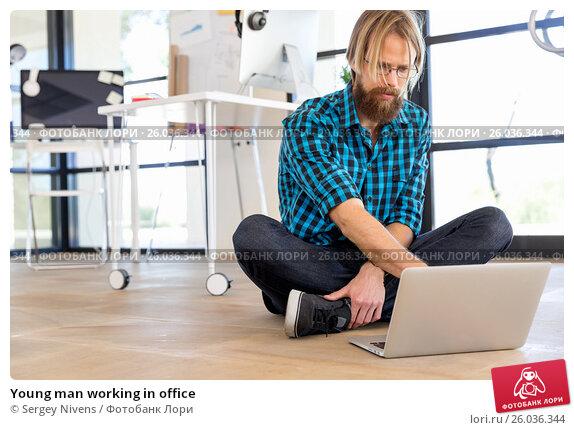 Young man working in office, фото № 26036344, снято 14 декабря 2014 г. (c) Sergey Nivens / Фотобанк Лори