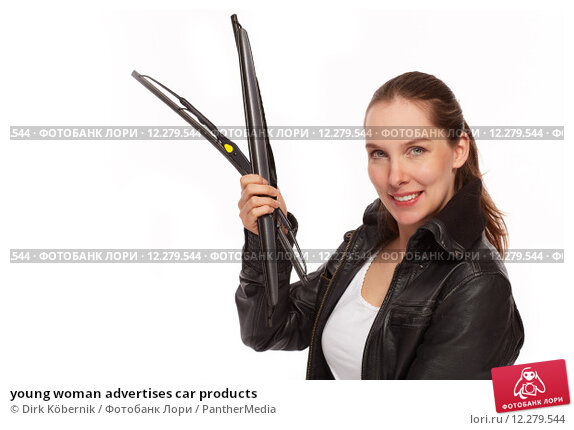Купить «young woman advertises car products», фото № 12279544, снято 23 марта 2019 г. (c) PantherMedia / Фотобанк Лори