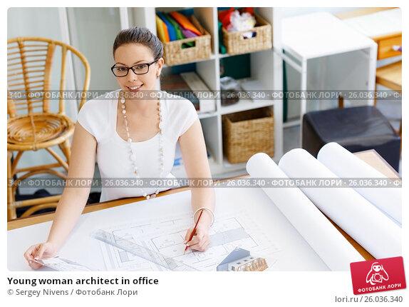 Young woman architect in office, фото № 26036340, снято 5 ноября 2014 г. (c) Sergey Nivens / Фотобанк Лори