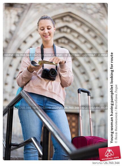 Young woman having pamphlet looking for route, фото № 26760344, снято 4 мая 2017 г. (c) Яков Филимонов / Фотобанк Лори