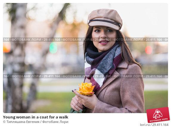Купить «Young woman in a coat for a walk», фото № 29411164, снято 6 ноября 2018 г. (c) Типляшина Евгения / Фотобанк Лори