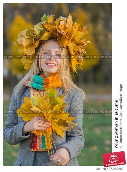 Young woman in autumn, фото № 27070960, снято 8 ноября 2016 г. (c) Типляшина Евгения / Фотобанк Лори