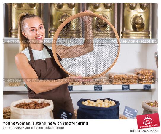 Купить «Young woman is standing with ring for grind», фото № 30306432, снято 4 сентября 2017 г. (c) Яков Филимонов / Фотобанк Лори