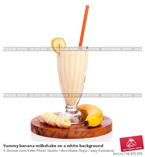Yummy banana milkshake on a white background. Стоковое фото, фотограф Zoonar.com/Yeko Photo Studio / easy Fotostock / Фотобанк Лори