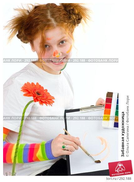 Забавная художница, фото № 292188, снято 7 апреля 2008 г. (c) Ольга Сапегина / Фотобанк Лори