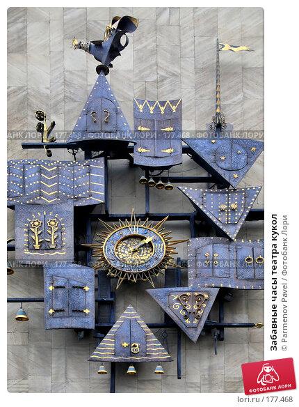 Забавные часы театра кукол, фото № 177468, снято 11 января 2008 г. (c) Parmenov Pavel / Фотобанк Лори