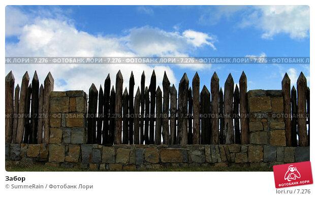 Забор, фото № 7276, снято 27 октября 2016 г. (c) SummeRain / Фотобанк Лори