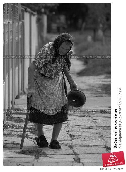 Забытое поколение, фото № 139996, снято 21 сентября 2007 г. (c) Смирнова Лидия / Фотобанк Лори