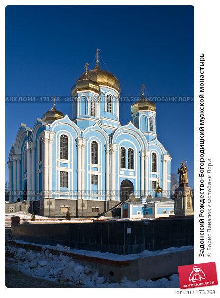 Задонский Рождество-Богородицкий мужской монастырь, фото № 173268, снято 1 января 2008 г. (c) Борис Панасюк / Фотобанк Лори