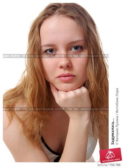 Задумалась..., фото № 158788, снято 21 декабря 2007 г. (c) Валерия Потапова / Фотобанк Лори