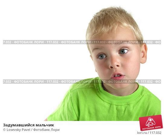 Задумавшийся мальчик, фото № 117032, снято 2 августа 2005 г. (c) Losevsky Pavel / Фотобанк Лори