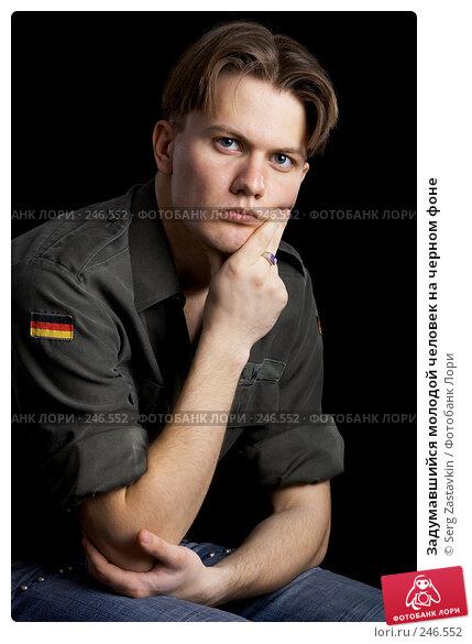 Задумавшийся молодой человек на черном фоне, фото № 246552, снято 9 марта 2008 г. (c) Serg Zastavkin / Фотобанк Лори