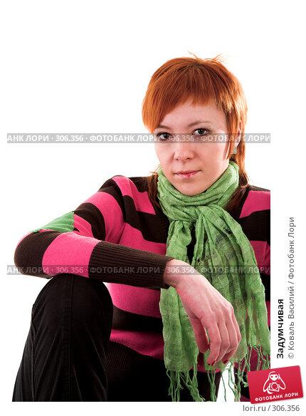 Задумчивая, фото № 306356, снято 21 марта 2008 г. (c) Коваль Василий / Фотобанк Лори
